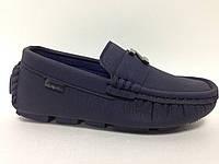 Туфли подростковые кож-зам, фото 1