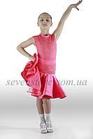 Платье для бальных танцев 30, кораловый
