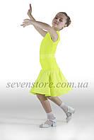 Платье для бальных танцев 32, лимон