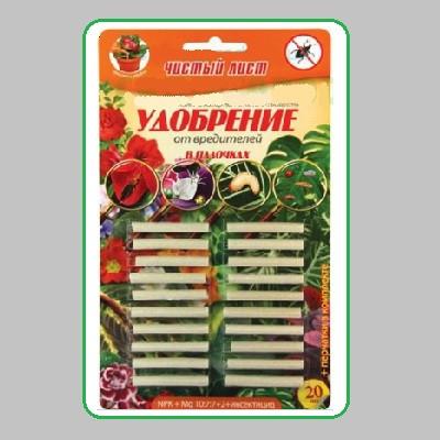 Добриво Чистий лист палички від шкідників, 20 шт 0590.006 Kvitofor