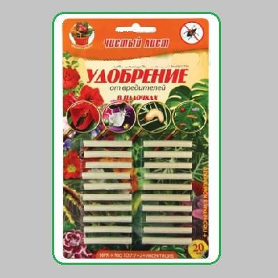 Добриво Чистий лист палички від шкідників, 20 шт 0590.006 Kvitofor, фото 2
