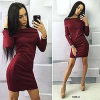 Теплое женское платье с открытыми плечами