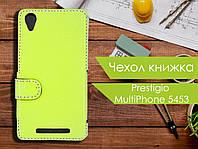 Чехол книжка для Prestigio MultiPhone 5453