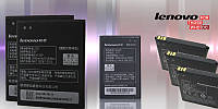 Аккумулятор Lenovo BL-198 AA [A850] K860/k860i/S880/S880i/A830/S890, box