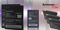 Аккумулятор Lenovo BL-207 AA [K900] ( 2500mAh ) (кулек)
