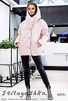 Стильная теплая куртка Follow me бежевая