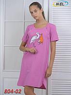 Ночная сорочка для кормления