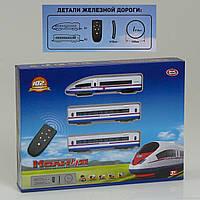 Железная дорога на радиоуправлении 9713-1 А , свет, звук, на батарейке