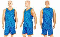 Форма баскетбольная мужская Camo LD-8003-3 (PL, р-р L-5XL, голубой)