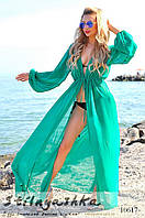 Пляжная длинная накидка на купальник зеленая