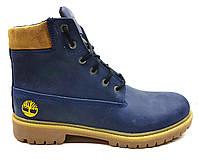 Мужские зимние ботинки Timberland опт
