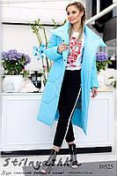 Теплое голубое плащевое пальто оверсайз