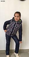 Зимняя детская куртка 644 (09)кроме черн