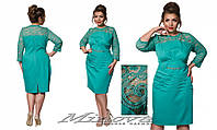 Платье вставки из гипюра украшение на талие