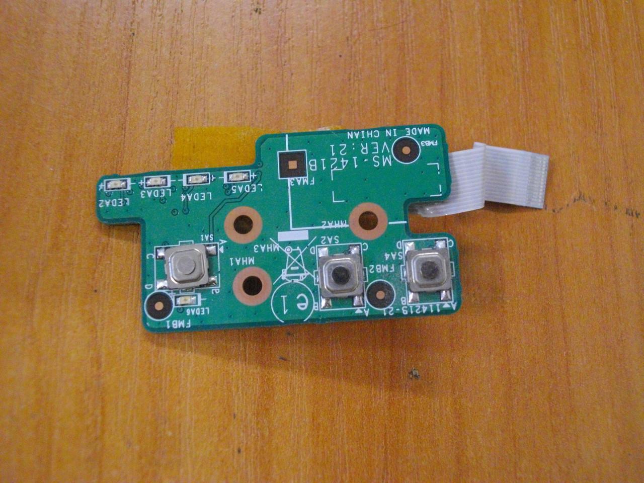 Плата MS-1421B с кнопкой включения MSI VR420X MS-1422