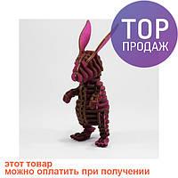 3D пазл Кролик / Оригинальные подарки