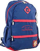 Рюкзак подростковый CA 102, синий, 31*47*16.5