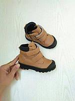 Детские коричневые Ботинки на мальчика деми