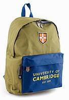 Рюкзак подростковый CA-15 Khaki, 42*29*11