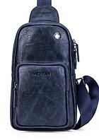 Мужская кожаная сумка. Модель 61330, фото 4