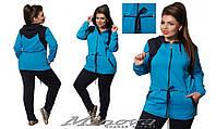 Женский спортивный костюм с удлиненной кофтой, размер 50, 52, 54, 56, 58, 60, 62. В наличии 4 цвета