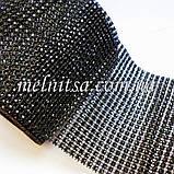Шина с иммитацией стразового полотна, 25х11,5см, цвет черный, фото 2