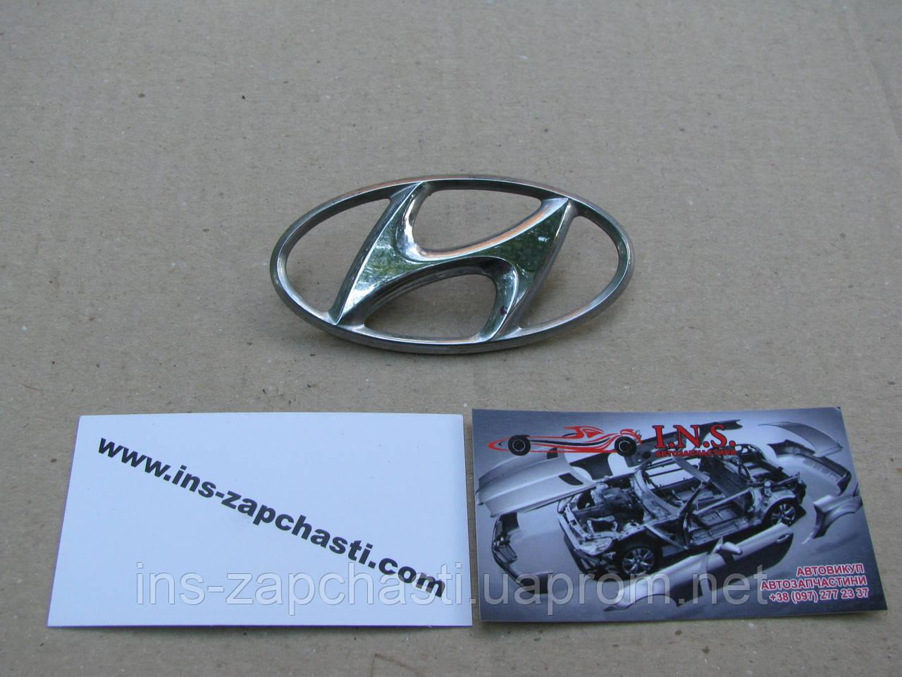 Емблема Hyundai (9 см)