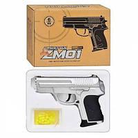 Пистолет металлический на пульках ZM01