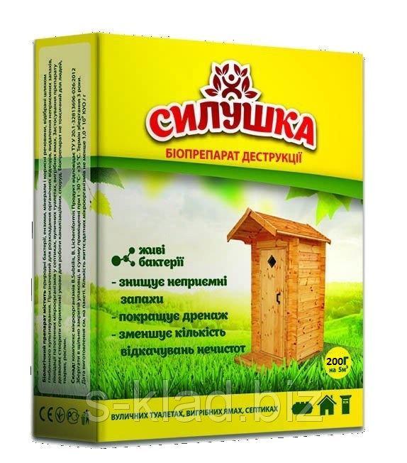 Биопрепарат Силушка, 200 г — для уличных туалетов, выгребных ям, септиков