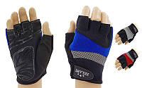 Перчатки спортивные (перчатки для фитнеса) Zel 6120: размер S-L