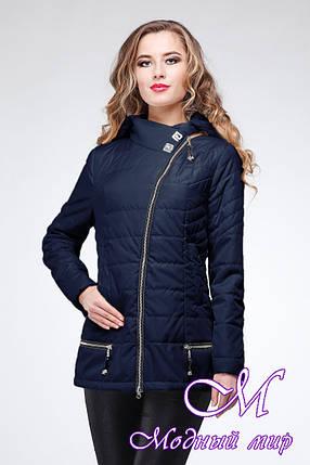Женская темно-синяя осенняя куртка (р. 44-52) арт. Айсель, фото 2