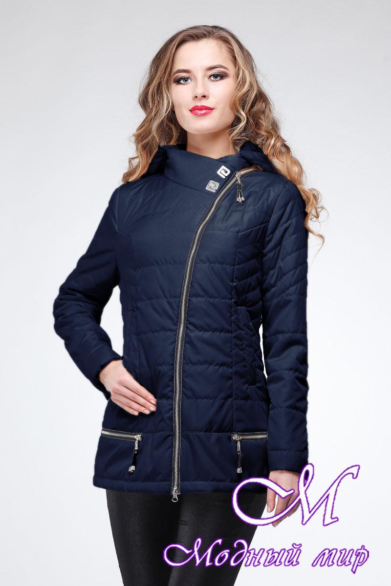 Женская темно-синяя осенняя куртка (р. 44-52) арт. Айсель