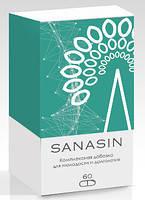 SANASIN(САНАСИН)-повышает иммунный статус, антиоксидантную защиту организма, обменные процессы в нервной ткани