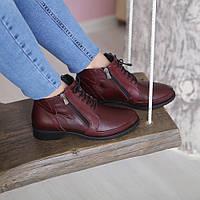 Ботинки кожаные т1092