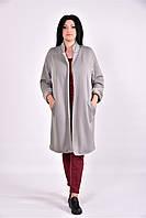 Женский модный демисезонный кардиган на меху 0603 цвет бежевый размер 42-74