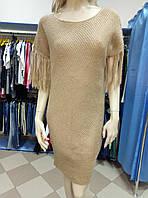 Платье теплое от Patrizia Pepe
