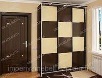 Шкаф купе 3д (1770мм)