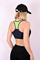 Топ женский спортивный 4007 (5 цветов), одежда для спорта