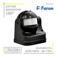 Датчик движения Feron SEN11 / LX39 черный (180 градусов угол обнаружения) инфракрасный настенный