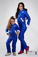 Детский костюм зимний 1-100 ан только черн и т.синий