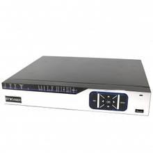 Видео регистратор HD домашний DVR-1080 16Cam качество HD изображения