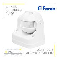 Датчик движения Feron SEN11 / LX39 белый (180 градусов угол обнаружения) инфракрасный настенный