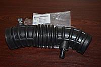 Патрубок воздушного фильтра Авео 1.5 (гофра) Genuine