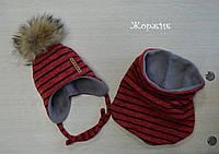 Зимний набор шапка и хомут для мальчика для девочки натуральный мех