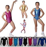 Купальник гимнастический с длинным рукавом Бифлекс детский оптом (р-р S-L, 110-140см)