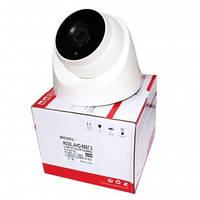 Камера видео наблюдения AHD-8067-3(2MP-3,6mm)  h