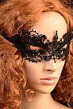 Ажурная маска черная женская, фото 2