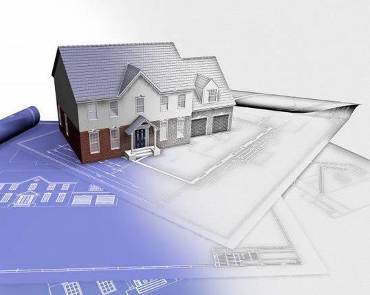 Архітектурне проектування, фото 2