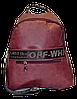 Удобный женский рюкзак из искусственной кожи бордового цвета  SUH-009912