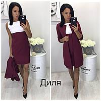 Костюм женский платье кардиган красный, 44
